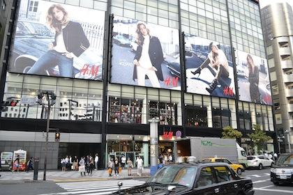 渋谷H&M