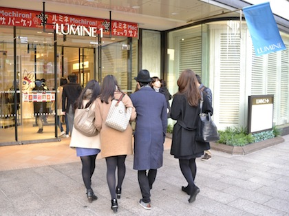 有楽町LUMINE1