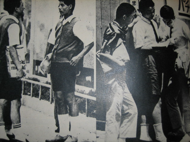 60年代のファッションが面白い!みゆき族、サイケ族・・・