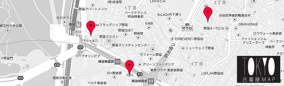 東京古着屋マップのバナー