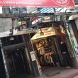 JUNBLE STORE 渋谷神南店(ジャンブルストア)