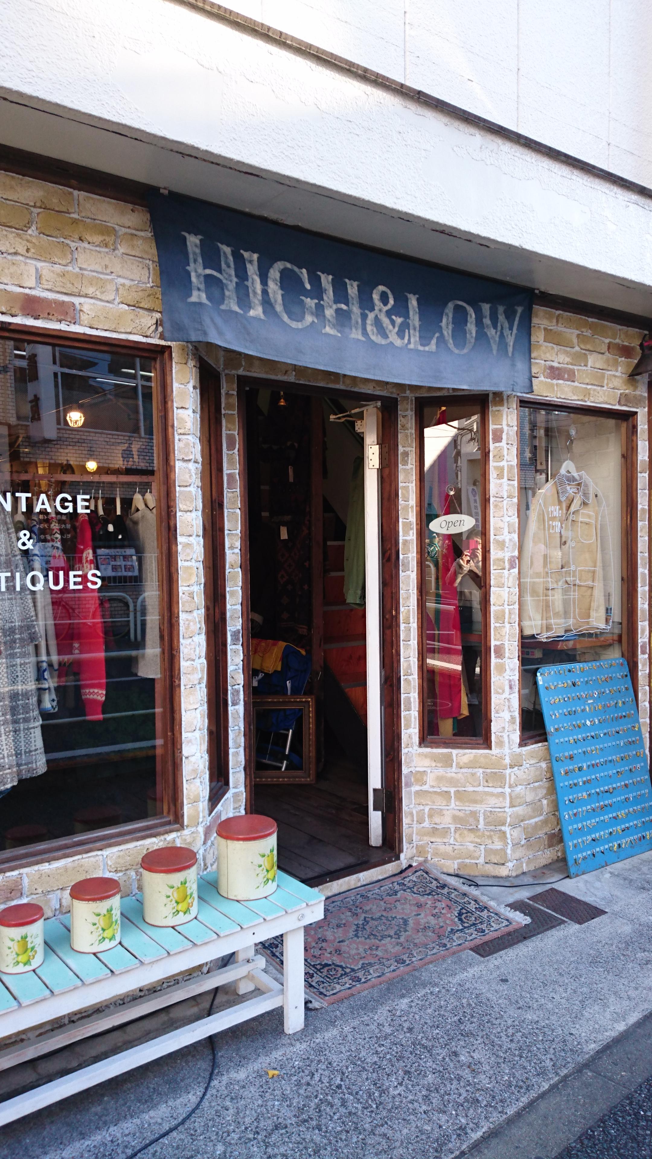 HIGH&LOW(ハイアンドロウ)