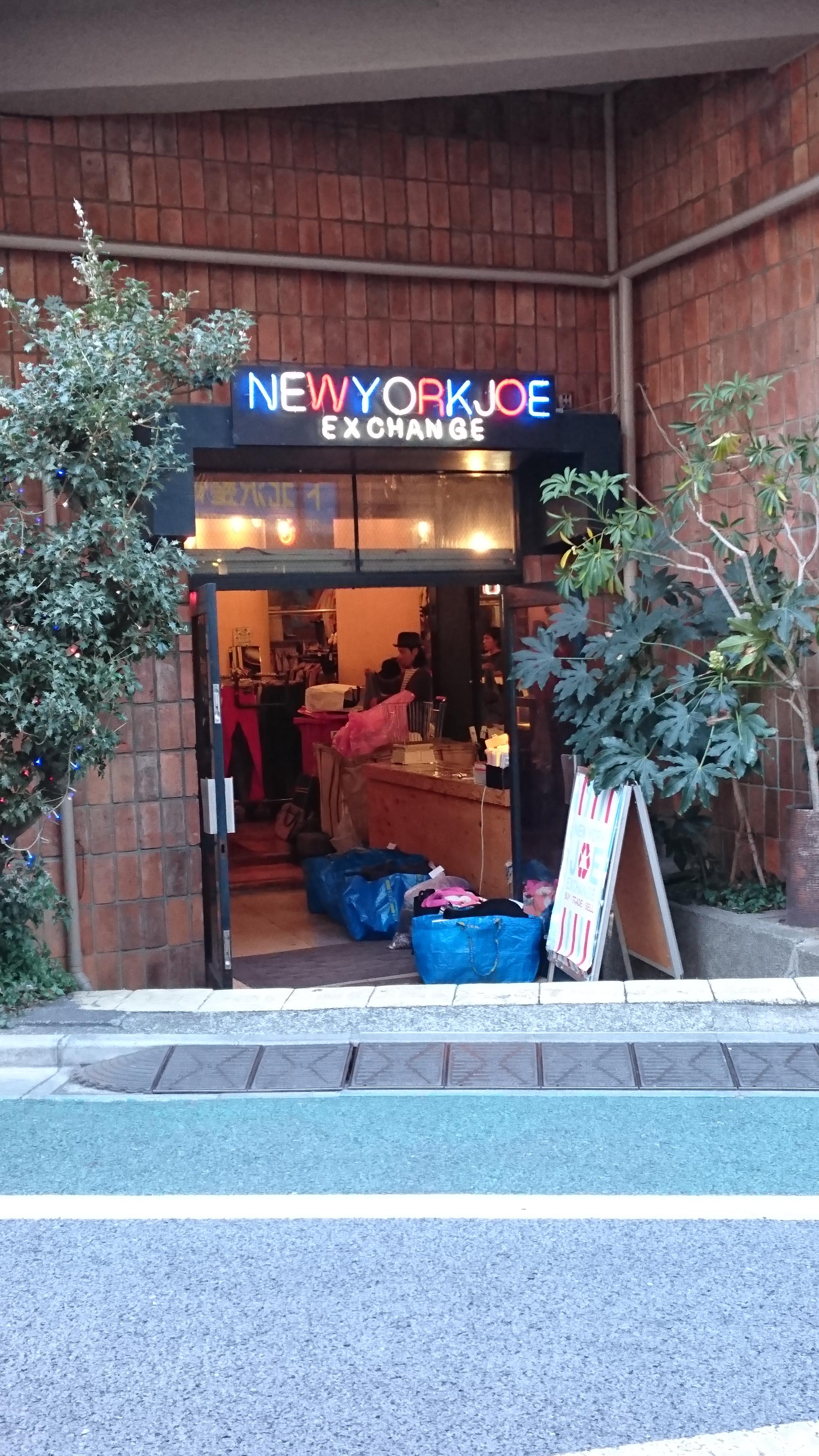 new york joe exchange下北沢店 ニューヨークジョーエクスチェンジ