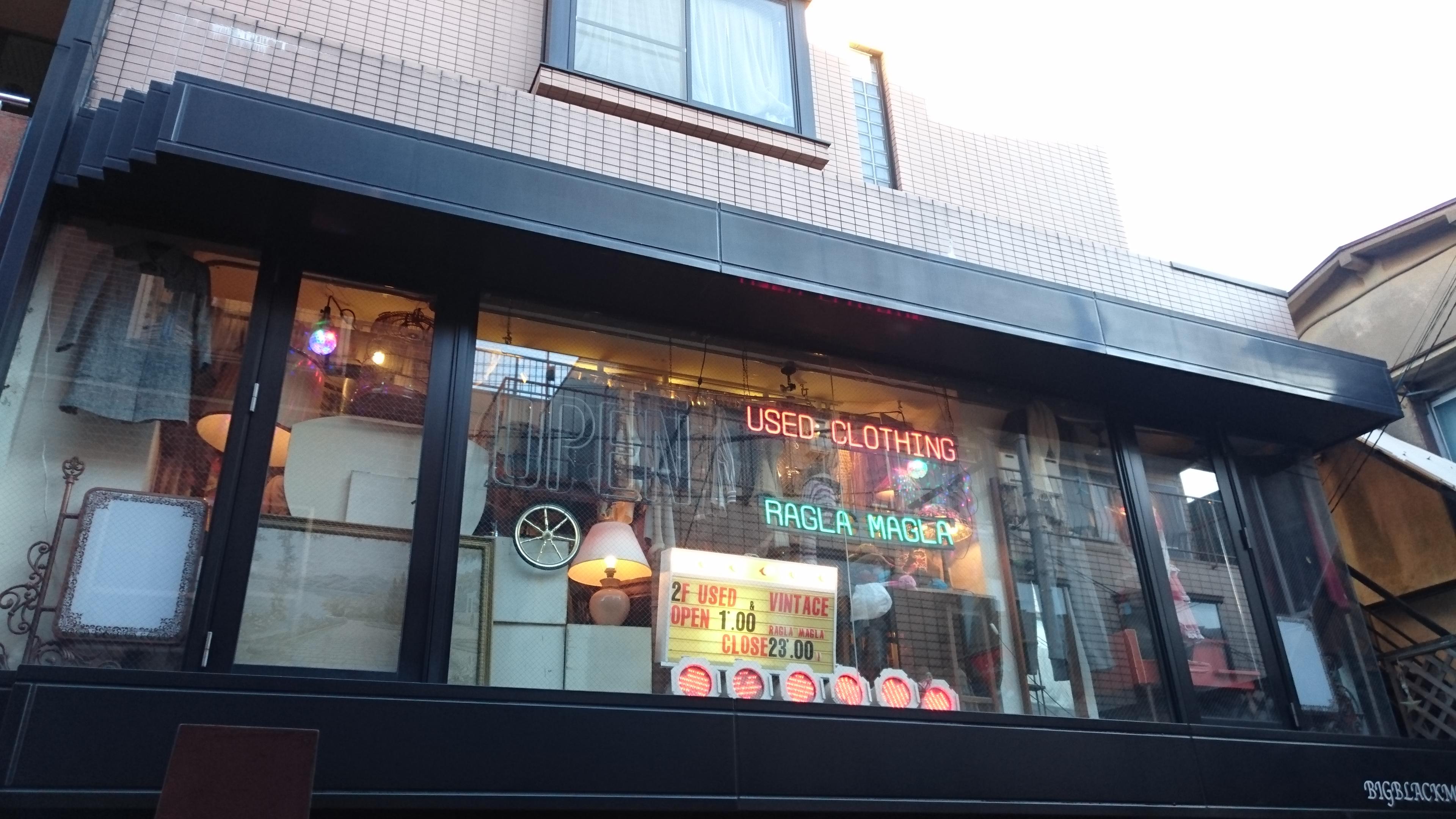 RAGLA MAGLA下北沢1号店(ラグラマグラ)