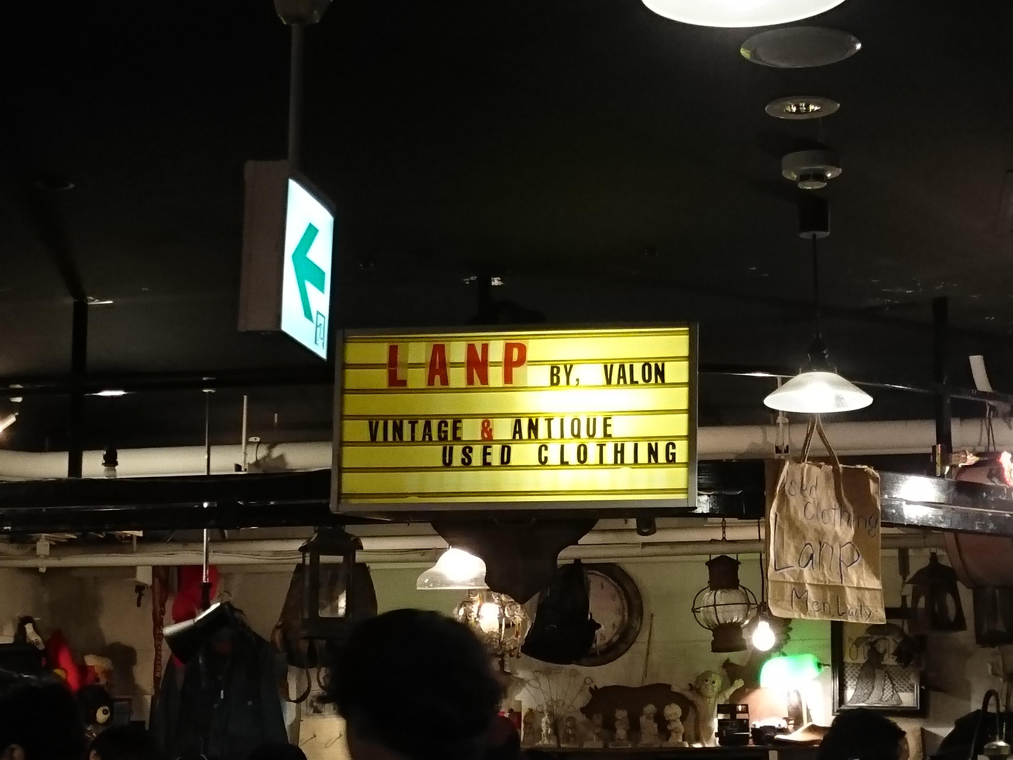 Lanp(ランプ)