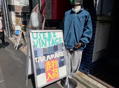 TARAMAKE (タラマケ)
