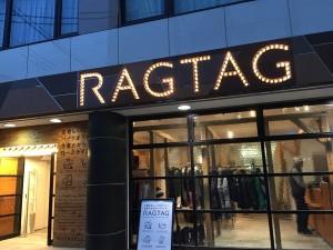 ラグタグ吉祥寺店