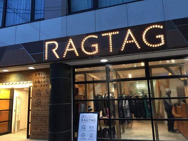 RAGTAG吉祥寺店(ラグタグ)