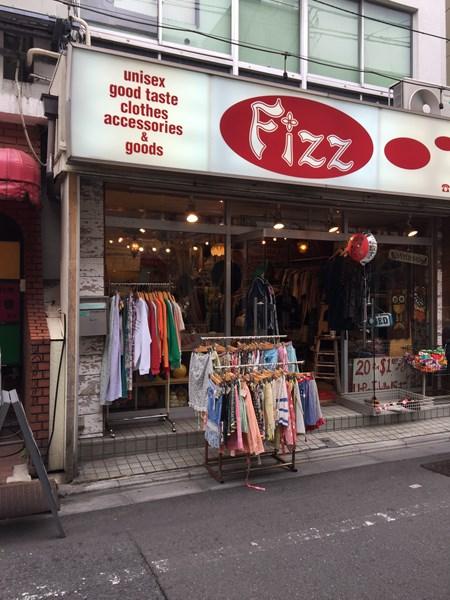 Fizz(フィズ)