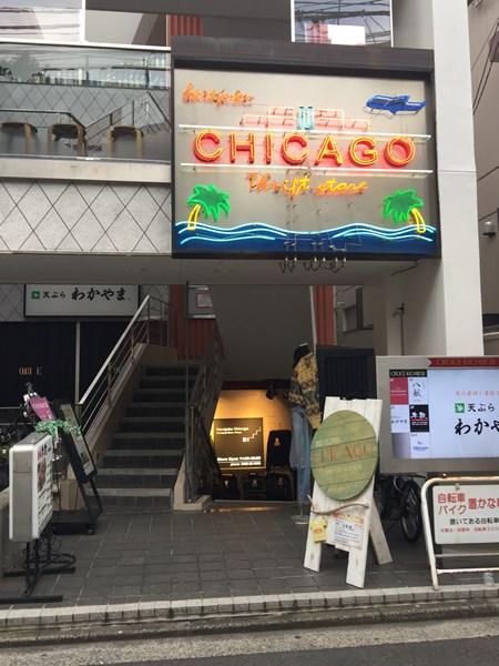 原宿CHICAGO吉祥寺店(シカゴ)
