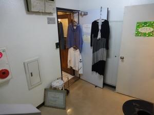 Tokyo Dress Lab.