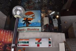Santa Monica渋谷店(サンタモニカ)