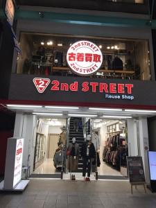 セカンドストリート 吉祥寺サンロード店(旧称:JUMBLE STORE ジャンブルストア)