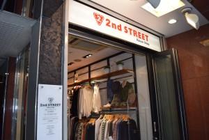 2nd STREET渋谷神南店(セカンドストリート)