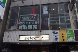 select7(セレクトセブン)