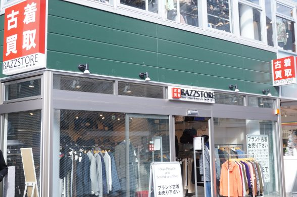 BAZZSTORE原宿キャットストリート北ウイング店(バズストア)