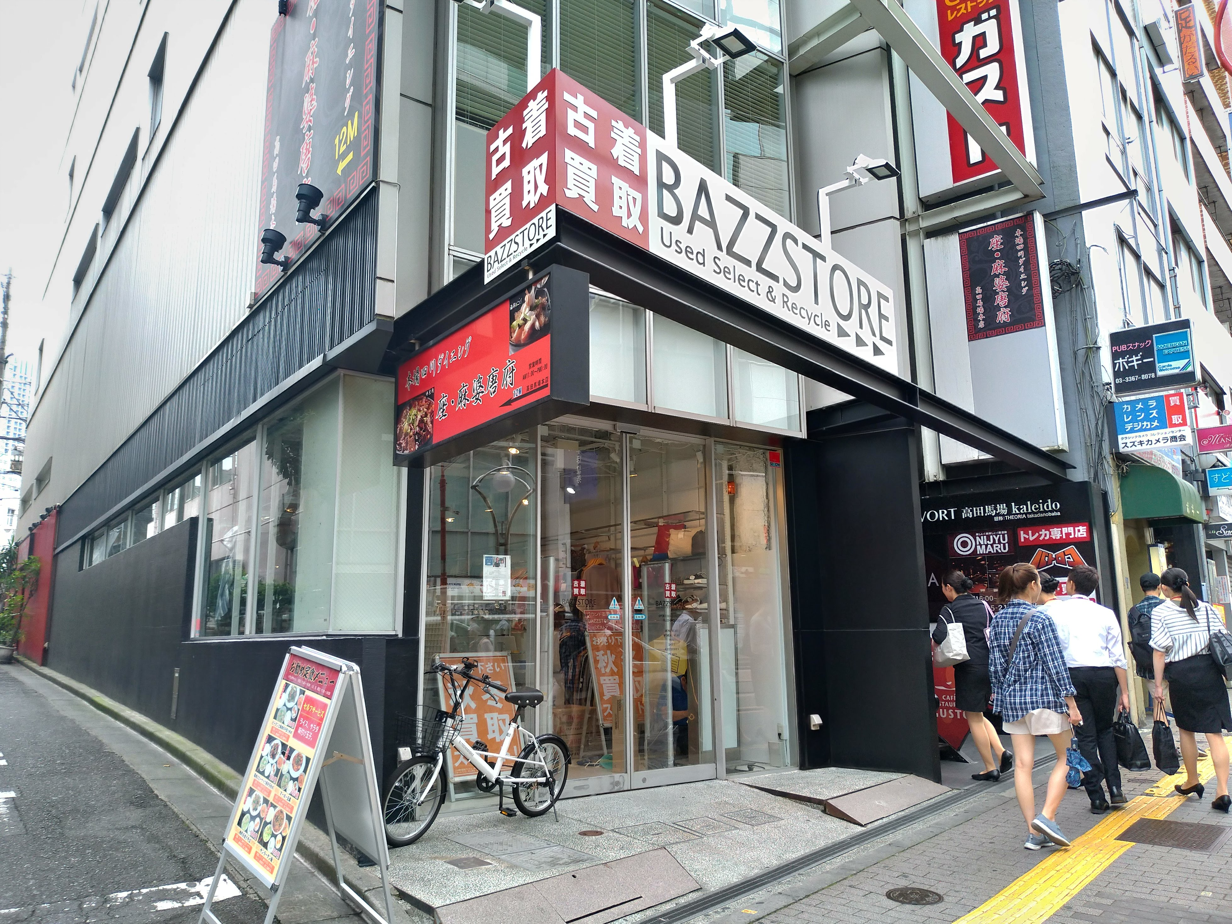 BAZZSTORE 高田馬場早稲田通り西口店(バズストア)