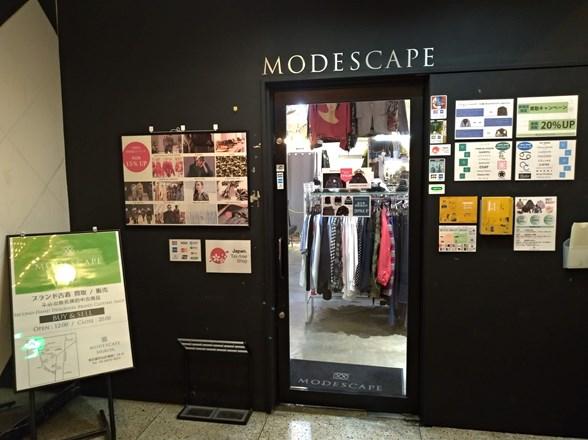 MODESCAPE新宿店(モードスケープ)