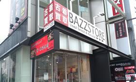 高田馬場早稲田通り西口店