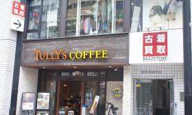 渋谷ファイヤー通り店